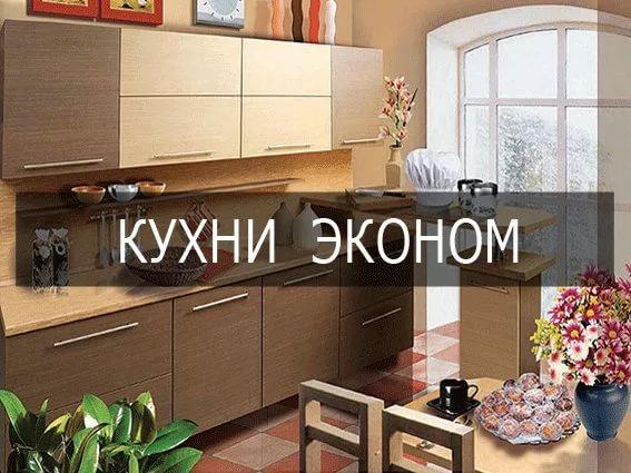 Где Купить Дешевле В Москве